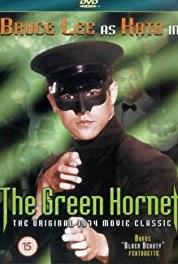 The Green Hornet The Secret of the Sally Bell (1966–1967) Online HD