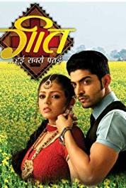 Geet Geet and Maan miss the bus (2010–2011) Online HD