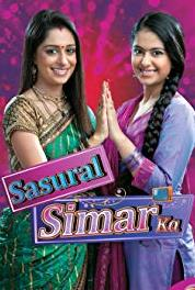 Sasural Simar Ka Will Roshni Be Able to Save Her Marriage? (2011–2018) Online HD