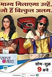 Kumkum Bhagya Abhi backs out from contract (2014– ) Online HD